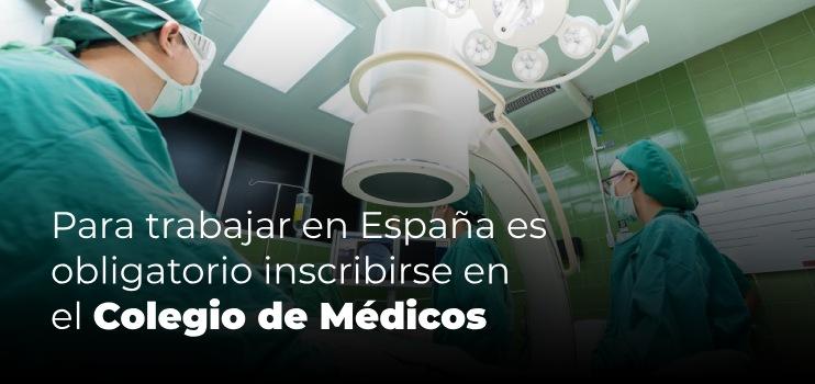 sala de quirofano operacion